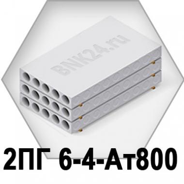 Ребристая плита перекрытия ПРТм 2ПГ 6-4-Ат800