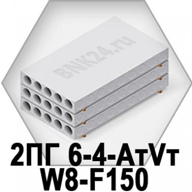 Ребристая плита перекрытия ПРТм 2ПГ 6-4-AтVт-W8-F150