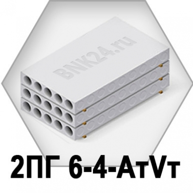 Ребристая плита перекрытия ПРТм 2ПГ 6-4-АтVт