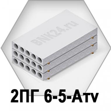 Ребристая плита перекрытия ПРТм 2ПГ 6-5-Атv