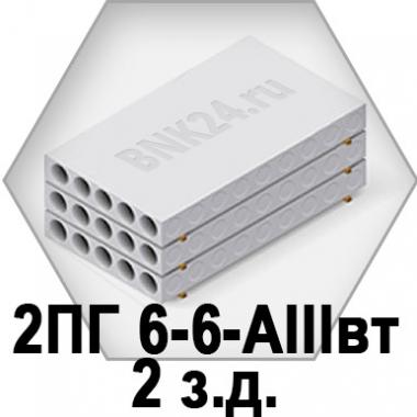 Ребристая плита перекрытия ПРТм 2ПГ 6-6-АIIIвт-2з.д.