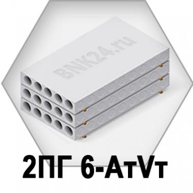Ребристая плита перекрытия ПРТм 2ПГ 6-АтVт