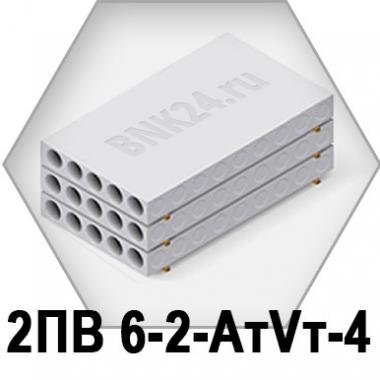 Ребристая плита перекрытия ПРТм 2ПВ 6-2-АтVт-4