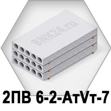Ребристая плита перекрытия ПРТм 2ПВ 6-2-АтVт-7