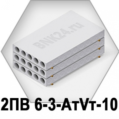 Ребристая плита перекрытия ПРТм 2ПВ 6-3-АтVт-10