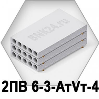 Ребристая плита перекрытия ПРТм 2ПВ 6-3-АтVт-4