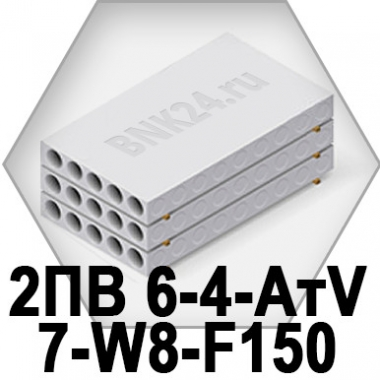 Ребристая плита перекрытия ПРТм 2ПВ 6-4-АтV-7-W8-F150
