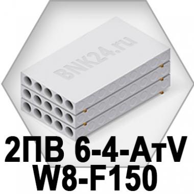 Ребристая плита перекрытия ПРТм 2ПВ 6-4-АтV-W8-F150