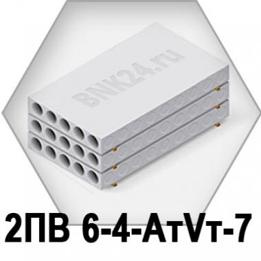 Ребристая плита перекрытия ПРТм 2ПВ 6-4-АтVт-7
