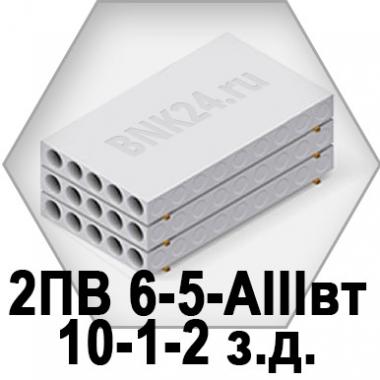 Ребристая плита перекрытия ПРТм 2ПВ 6-5-АIIIвт-10-1-2з.д.