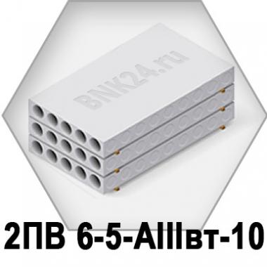 Ребристая плита перекрытия ПРТм 2ПВ 6-5-АIIIвт-10