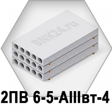 Ребристая плита перекрытия ПРТм 2ПВ 6-5-АIIIвт-4