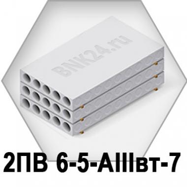 Ребристая плита перекрытия ПРТм 2ПВ 6-5-АIIIвт-7