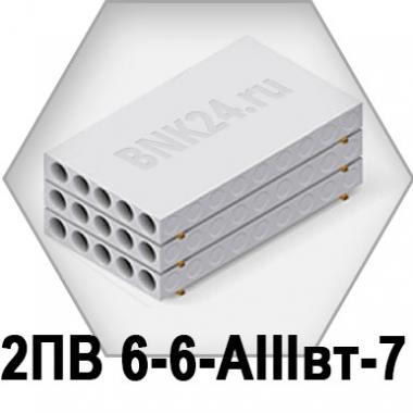 Ребристая плита перекрытия ПРТм 2ПВ 6-6-АIIIвт-7