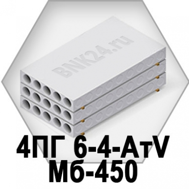 Ребристая плита перекрытия ПРТм 4ПГ 6-4-АтV-Мб-450
