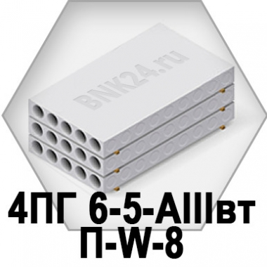 Ребристая плита перекрытия ПРТм 4ПГ 6-5-АIIIвт-П-W-8