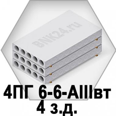Ребристая плита перекрытия ПРТм 4ПГ 6-6-АIIIвт-4з.д.