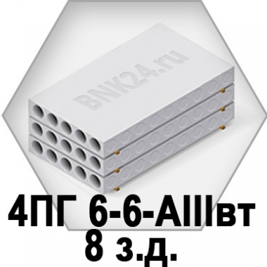 Ребристая плита перекрытия ПРТм 4ПГ 6-6-АIIIвт-8з.д.