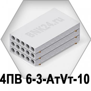 Ребристая плита перекрытия ПРТм 4ПВ 6-3-АтVт-10