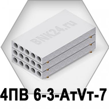Ребристая плита перекрытия ПРТм 4ПВ 6-3-АтVт-7