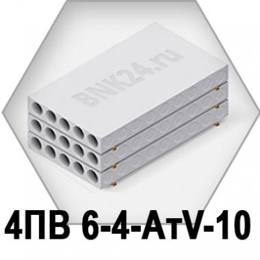 Ребристая плита перекрытия ПРТм 4ПВ 6-4-АтV-10