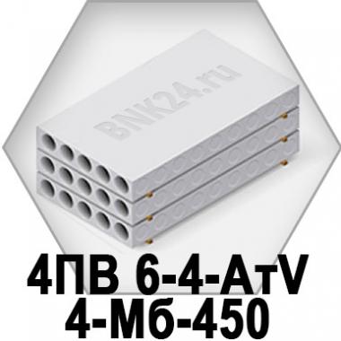 Ребристая плита перекрытия ПРТм 4ПВ 6-4-АтV-4-Мб-450