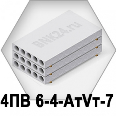 Ребристая плита перекрытия ПРТм 4ПВ 6-4-АтVт-7