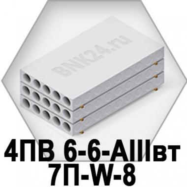 Ребристая плита перекрытия ПРТм 4ПВ 6-6-АIIIвт-7П-W-8