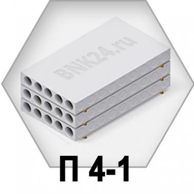 Плита перекрытия П 4-1