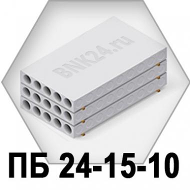 Плита перекрытия ПБ 24-15-10