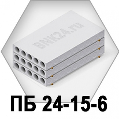 Плита перекрытия ПБ 24-15-6