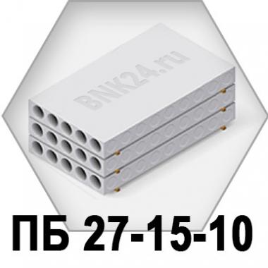 Плита перекрытия ПБ 27-15-10