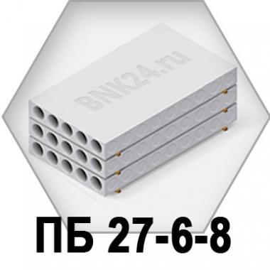 Плита перекрытия ПБ 27-6-8
