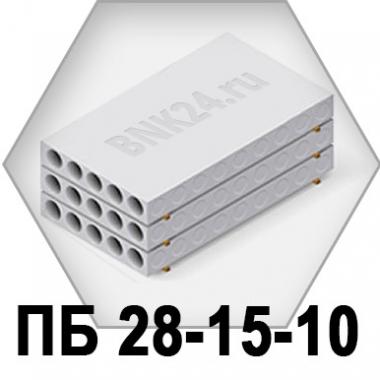 Плита перекрытия ПБ 28-15-10