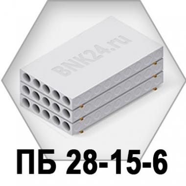 Плита перекрытия ПБ 28-15-6
