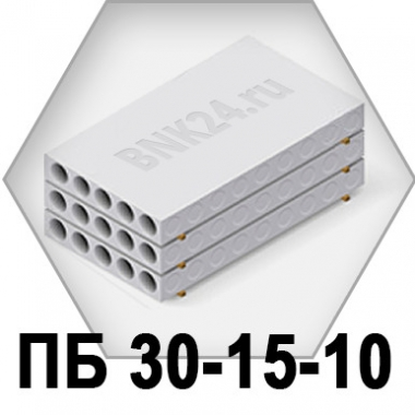 Плита перекрытия ПБ 30-15-10