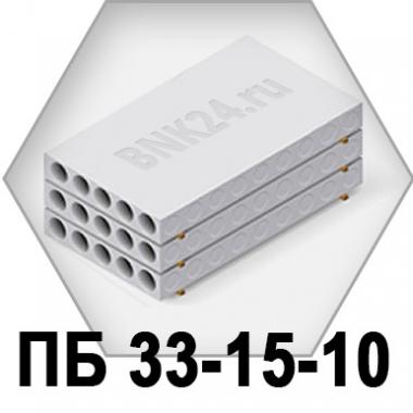 Плита перекрытия ПБ 33-15-10