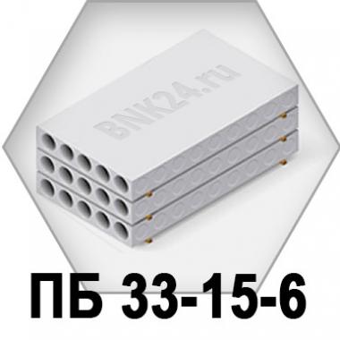 Плита перекрытия ПБ 33-15-6