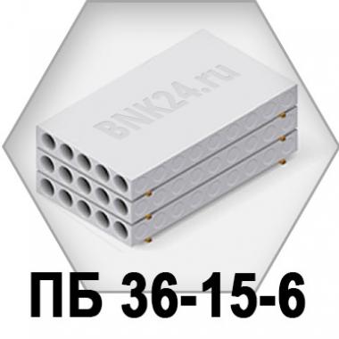Плита перекрытия ПБ 36-15-6