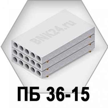 Плита перекрытия ПБ 36-15