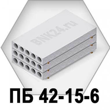 Плита перекрытия ПБ 42-15-6