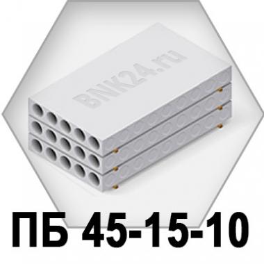 Плита перекрытия ПБ 45-15-10