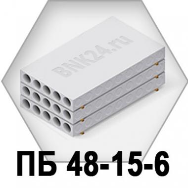 Плита перекрытия ПБ 48-15-6