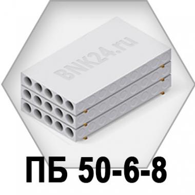 Плита перекрытия ПБ 50-6-8