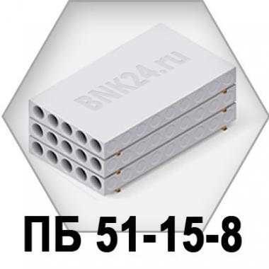 Плита перекрытия ПБ 51-15-8