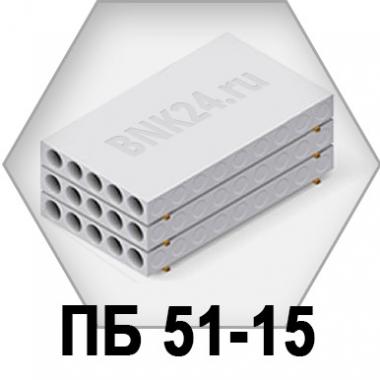 Плита перекрытия ПБ 51-15
