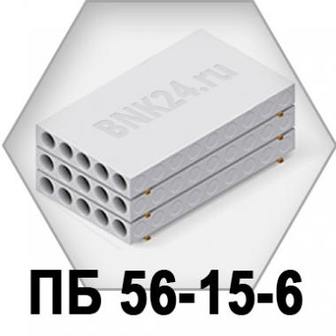 Плита перекрытия ПБ 56-15-6