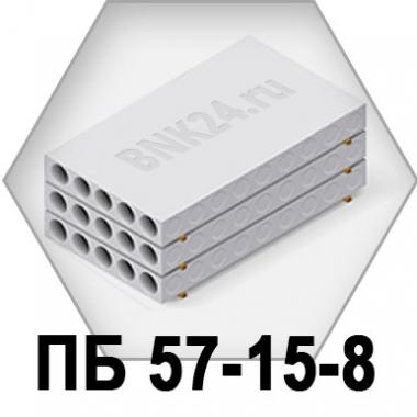 Плита перекрытия ПБ 57-15-8