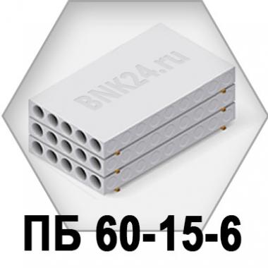 Плита перекрытия ПБ 60-15-6