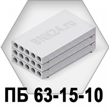 Плита перекрытия ПБ 63-15-10